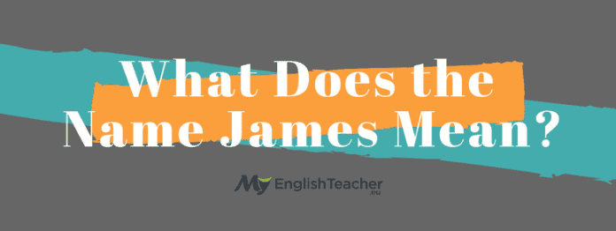 What Does the Name James Mean_