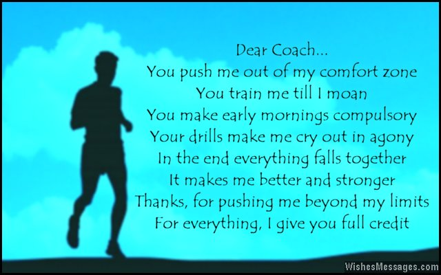 thank you quotes coach